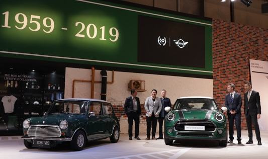 MINI 60 Years Anniversary Celebration