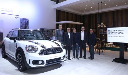 MINI Countryman GIIAS