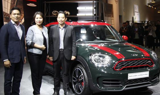 MINI Countryman John Cooper Works GIIAS 2017